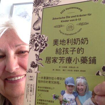 SOS-Hustenzwerg auf Chinesisch!